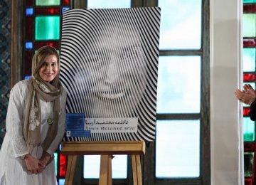 Fatemeh Motamed-Arya at the opening of the International Urban Film Festival