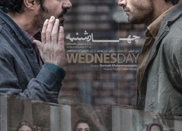 'Wednesday' Attending Cinequest Festival in US