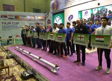Participants line up in the opening ceremony of Fajr Cup
