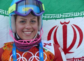 Four Skiers Qualify for Pyeongchang Winter Olympics