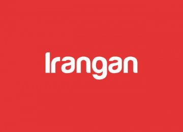 Directory for Promoting Iranian Online Businesses