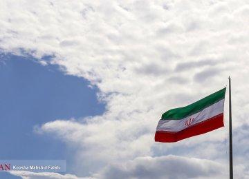 Iran FDI Down 30%