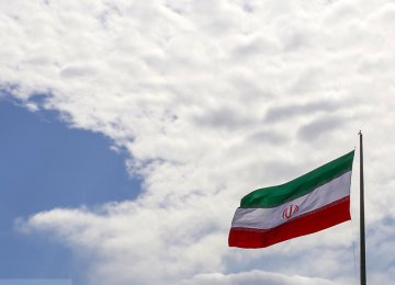 UN Forecasts Iran's Economy to Shrink 2.7% in 2020