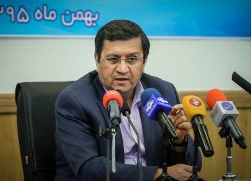 CII president Hemmati at a news conference in Tehran on Jan.23.