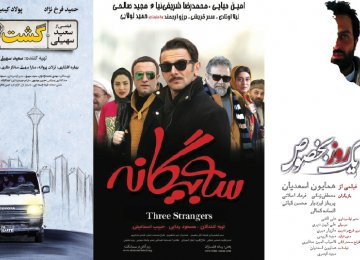 Comedies, Social Dramas and Political Trailer for Norouz