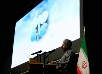 OPEC's Barkindo: Unilateral Measures Against Iran Oil Will Not Pass