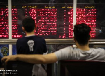 Tehran Stocks Hit Historic Record in Six Months