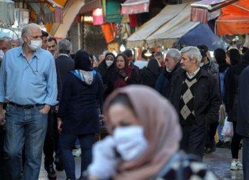 Iran: 14 Provinces on Alert as Virus Deaths Cross 11,000