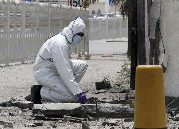 Bomb Blast Rocks Bahraini Capital