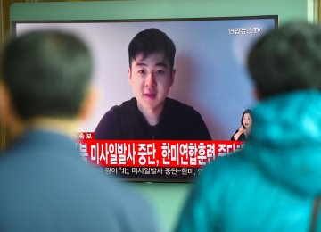 Kim's Identity Confirmed Using Son's DNA