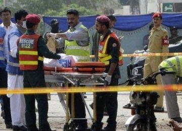 4 Killed in Lahore Bomb Blast