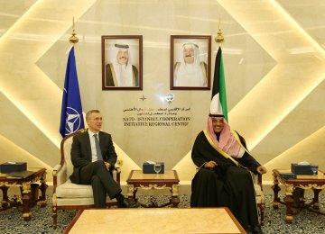 NATO to Open Regional Center in Kuwait