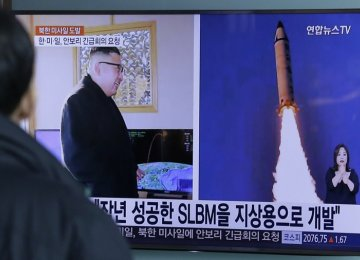 UNSC to Meet Over N. Korea Missile Test