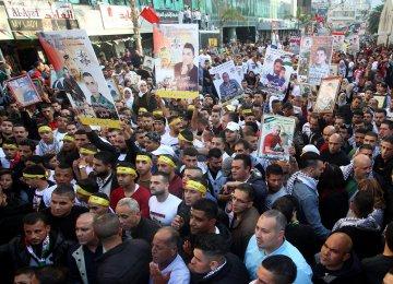 Palestinian Prisoners Launch Mass Hunger Strike