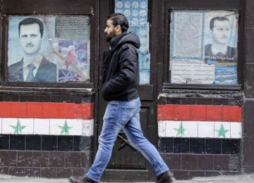 Syria Peace Talks Set for Jan. 23