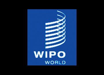 WIPO: Fastest Growth in Iran's Industrial Designs