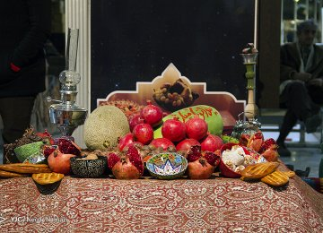 Yalda Night: How Iranians Celebrate Winter Solstice