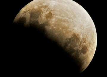 Lunar Eclipse Tonight