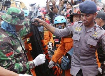 Indonesia  Quake Death  Toll Reaches 131