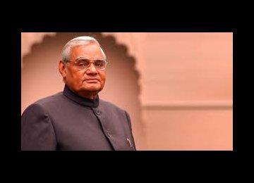 Ex-Indian PM Dies