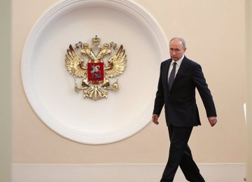 Putin Inaugurated for 4th Term as Russian President
