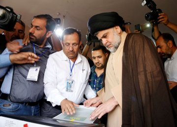 Forming Government Far Off After Iraq Election