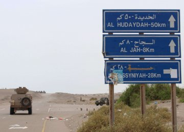 An armored vehicle on the road to the port city of Hodeidah on June 2.
