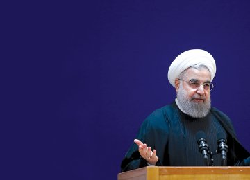 President Hassan Rouhani says the government had to deposit this sum at a time when it was grappling with unprecedented financial crisis as a result of declining oil revenues.