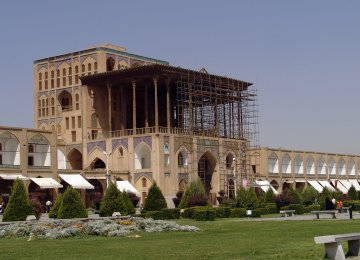 $29m of Private Funds for Isfahan Projects