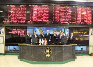 Austria's Ambassador Tours Tehran Stock Exchange