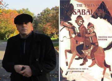 Mohammad Reza Bayrami and an English edition of 'Tales of Sabalan'