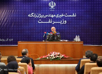Zanganeh: Iran Oil Production, Exports Surge in 10 Months