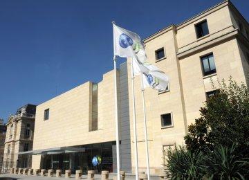 OECD Downgrades Iran Credit Rating