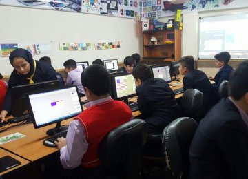 School Curricula to Include ICT Courses