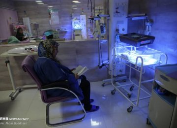 Iranian Tech Firm Produces Smart Hospital Beds