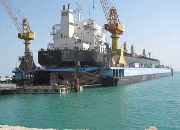 Gov't Support for Marine Technology Companies