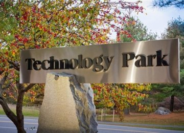 Tehran, Gilan Tech Parks Sign Cooperation Deal