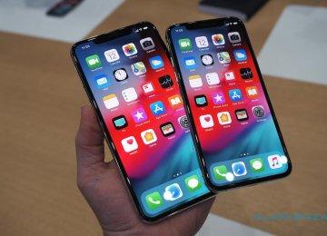 Apple Modifies App Review Process