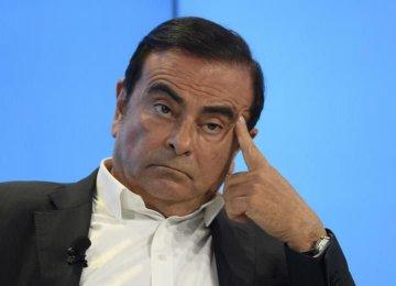Mitsubishi Sacks Carlos Ghosn as Chairman