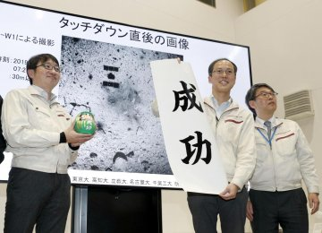 Japanese Space Probe Touches Down on Distant Asteroid