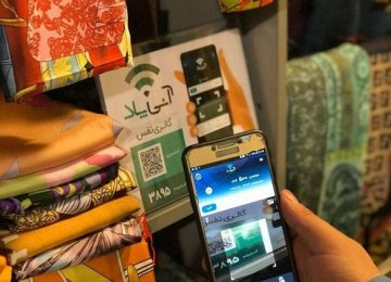 Cashless Payment Service Rolling Out in Kish Island
