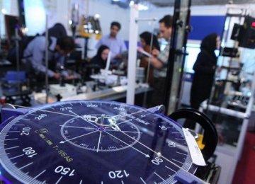 Iran, China Expanding Tech Ties