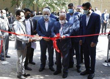 Oil Tech Park Opens in Tehran