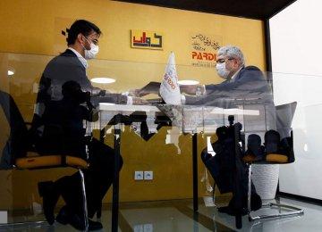 Deal Signed to Set Up Digital Economy Park in East Tehran