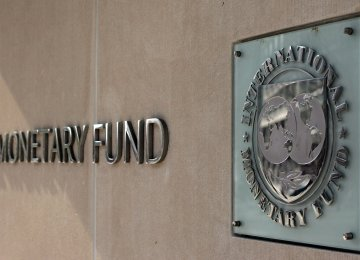 Iran Appointed Vice Chair of IMF's G-24