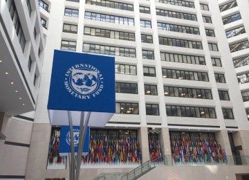 Hemmati Asks IMF to Uphold Its Mandate