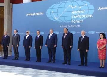Zarif to ACForum: Dialogue, Moderation Cure for Global Maladies