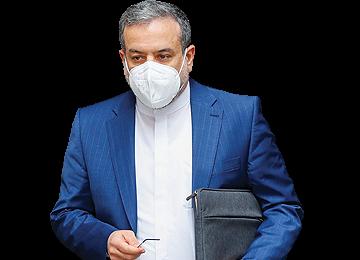 Araqchi in Vienna for New Round of JCPOA Talks