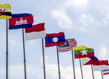 The Association of Southeast Asian Nations is a regional intergovernmental organization comprising ten nations.