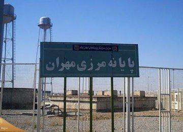Mehran Border Crossing Closed Until April 19